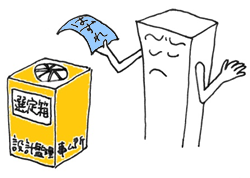 soudan-illustration2