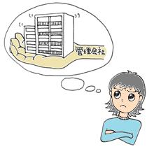 soudan-illustration4
