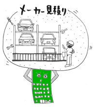 soudan-illustration6