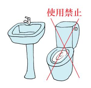 民泊トイレトラブル