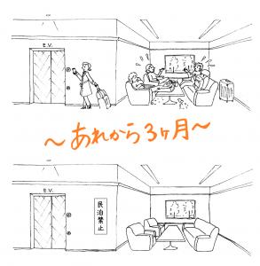 blog0927